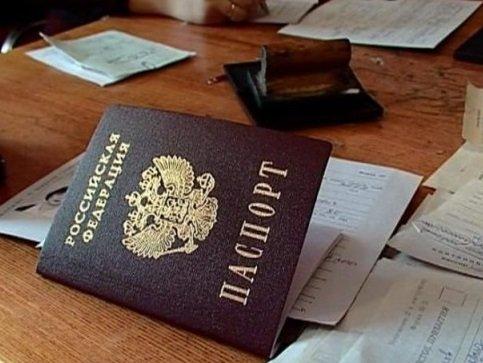 Как получить гражданство Российской Федерации