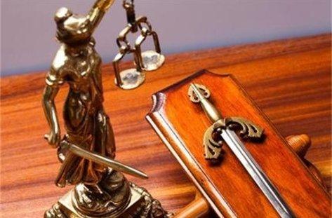 Платные онлайн консультации юриста