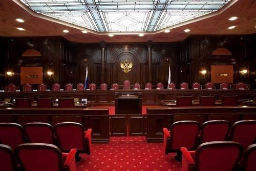 Консультация юриста по конституционным вопросам