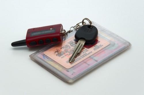 Возврат водительских прав