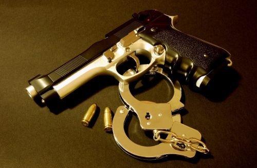 Административная Ответственность за Оружие