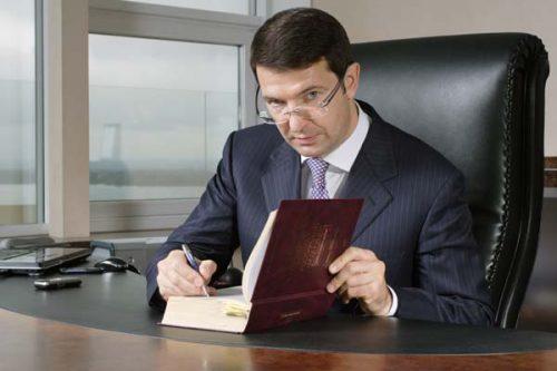 Адвокат / Юрист по Банкам