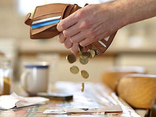 Взыскание, уплата и уменьшение размера алиментов