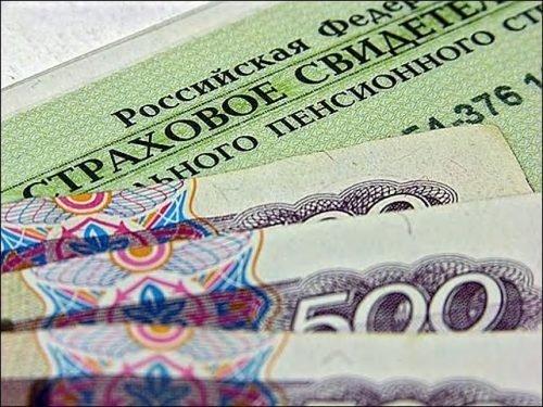 Документы для возврата налога при страховых взносах
