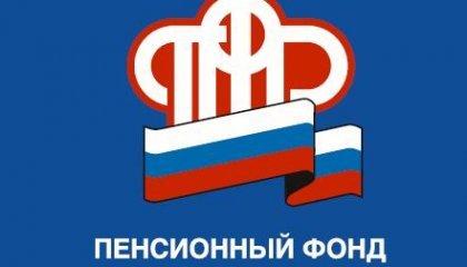 Адвокат по Пенсионным Делам в Москве