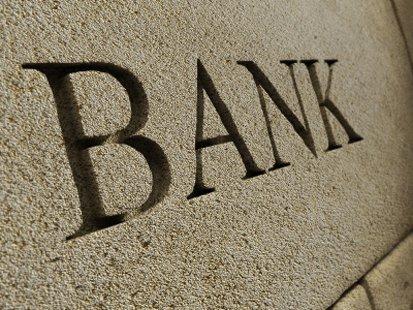 Как Банки Подают в Суд