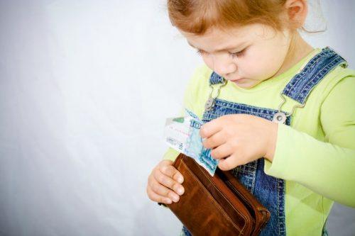 Как Бороться с Детским Воровством
