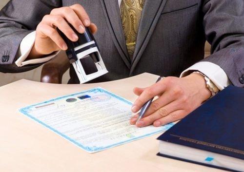 Как Зарегистрировать Юридическую Фирму