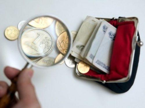 Как Оспорить Решение Пенсионного Фонда