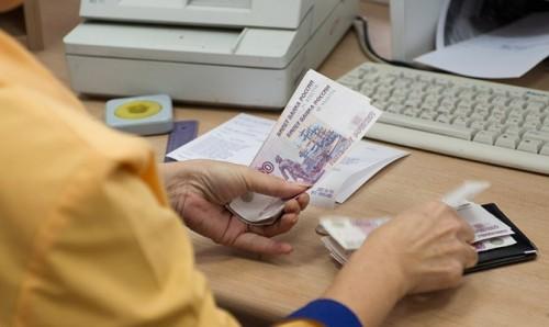 Как Платится Пособие по Безработице