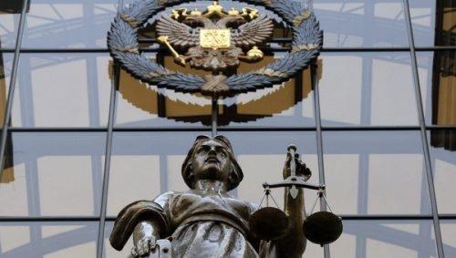Как Подать в Верховный Суд