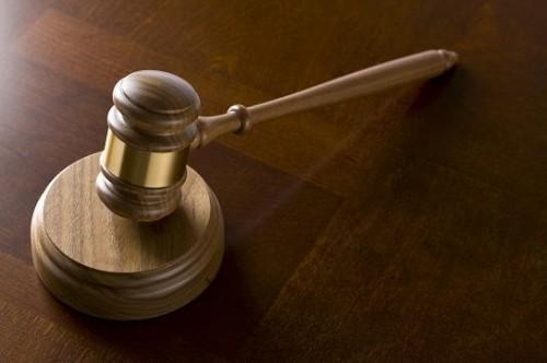Как Подать Ходатайство в Суд