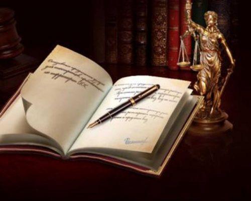 Как Происходит Наследование По Закону