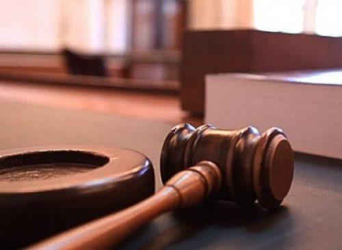 Как Оспорить Закон