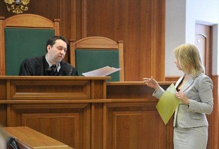 Апелляционная Инстанция Областного Суда
