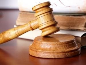 Апелляционная Инстанция В Гражданском Процессе