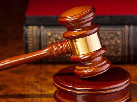 Апелляционная Жалоба Мировому Судье