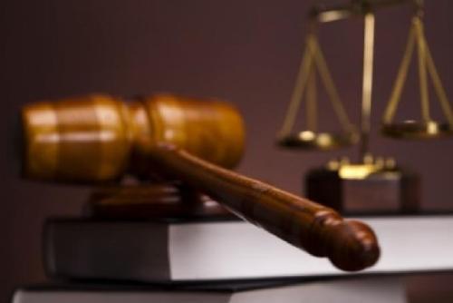 Апелляционная Жалоба На Решение Налоговой