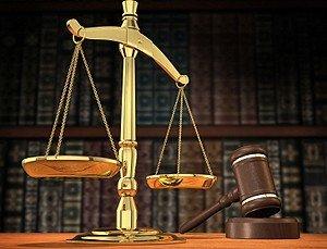 Апелляция На Решение Районного Суда