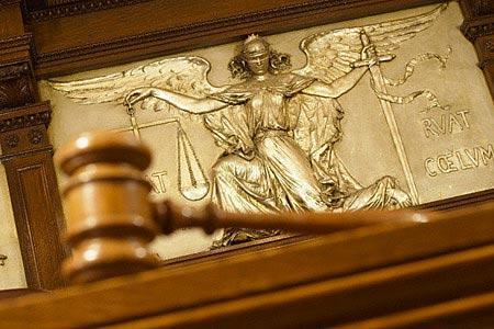 Апелляция В Районный Суд