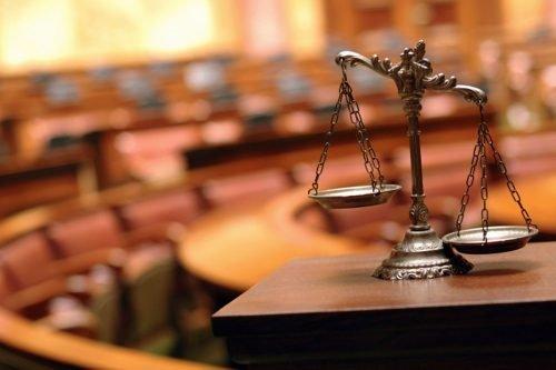 Арбитражный Суд Второй Инстанции