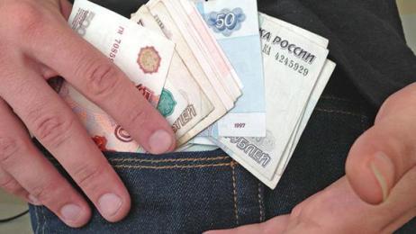 Банкротство Унитарного Предприятия