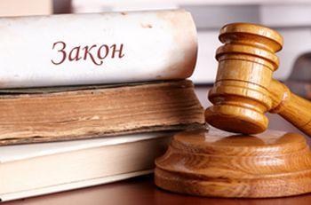 Исковое заявление на юридическое лицо