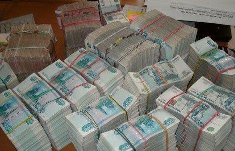Бюджетные Преступления