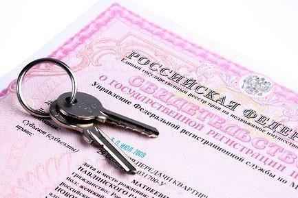 как узнать дату приватизации квартиры - фото 8