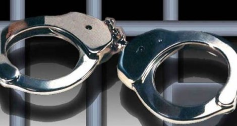 Взаимодействие При Расследовании Преступлений