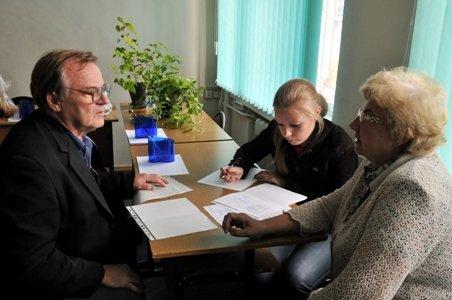 Бесплатная Юридическая Помощь Пенсионерам