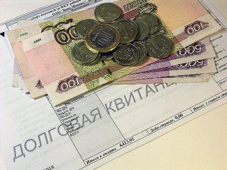 Пеня по задолженности по алиментам