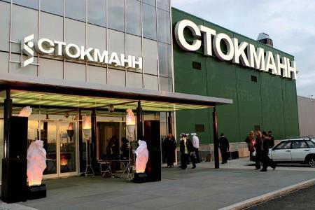 Возврат Товара В Стокманн