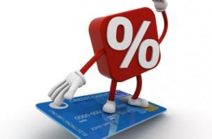 Иск о взыскании суммы задолженности по кредитному договору