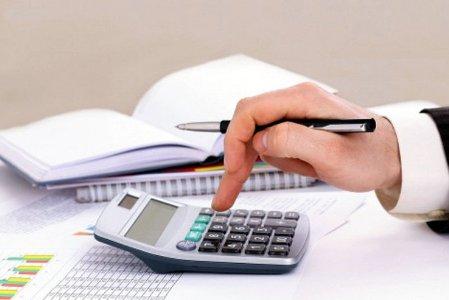 Налог На Имущество Физических Лиц – Правила Расчета И Порядок Оплаты