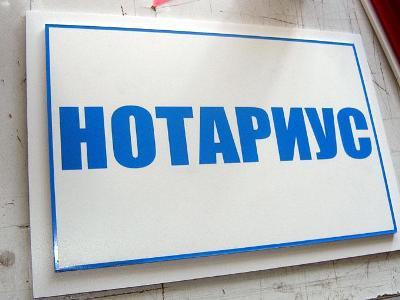 Нотариальные Конторы СПб