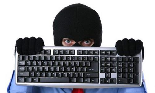 Виды Компьютерного Мошенничества