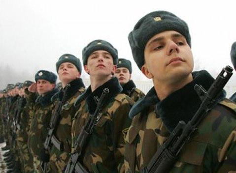 Виды Юридической Ответственности Военнослужащих