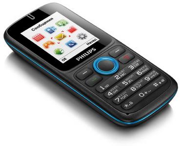 Возврат Товара Мобильный Телефон