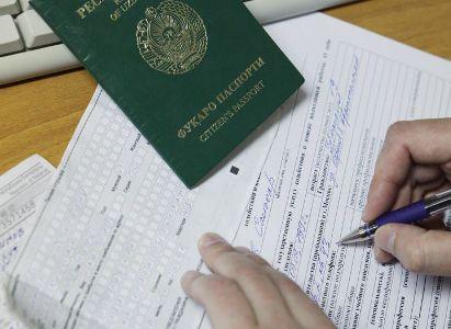 Приложение N 3. Форма N 3 Свидетельство О Регистрации По Месту Пребывания