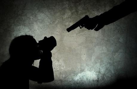Виды Сложных Преступлений