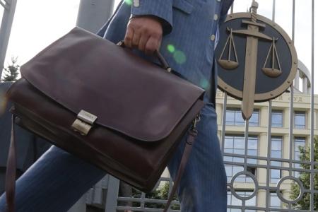 Виды Юридической Ответственности Государственных Служащих