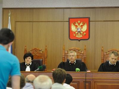 Вторая Судебная Инстанция