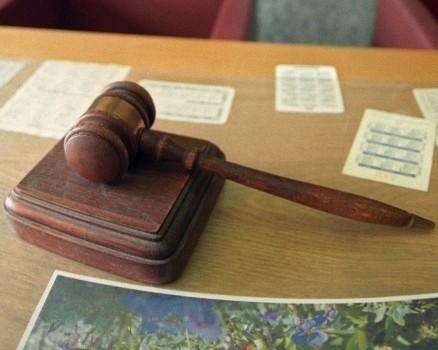 Высший Арбитражный Суд Первой Инстанции