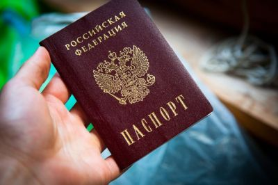 Юридическая помощь в получении гражданства