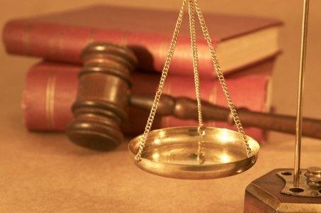 Юридическим Основанием Административной Ответственности Является