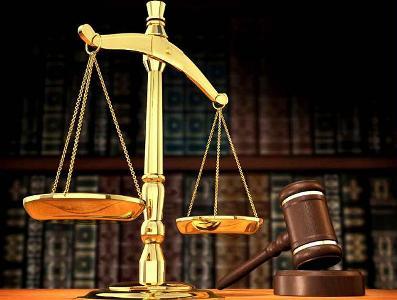 Юридическая обязанность и ответственность