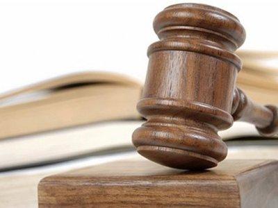 Юридическая Ответственность Граждан