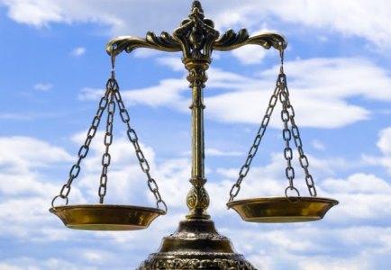 Юридическая ответственность в РФ