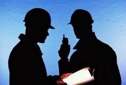 Юридическая ответственность в сфере труда